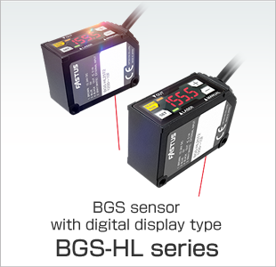 BGS sensor with digital display type