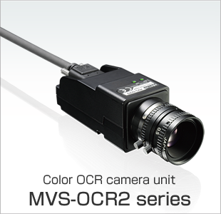 Color OCR camera unit MVS-OCR2 series