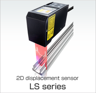 2D displacement sensor LS series