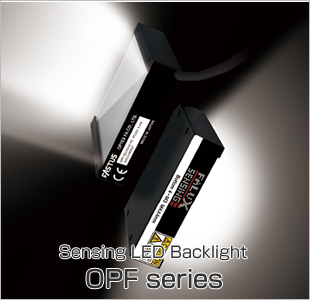Sensing LED Backlight OPF series