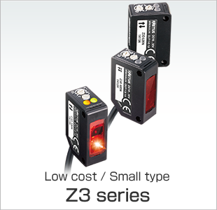 Low cost / Small type Z3 series