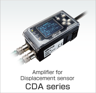 Amplifier for Displacement sensor CDA series