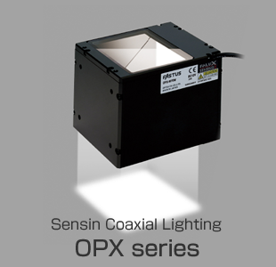 Sensin Coaxial Lighting OPX series