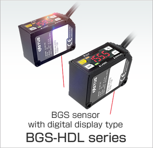 BGS sensor with digital display type BGS-HDL series