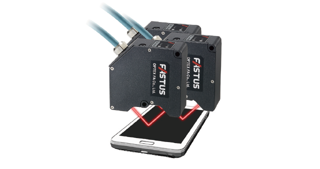 Displacement Sensors Ultra High Accuracy Laser