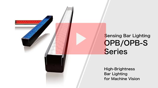 OPB/OPB-S Series