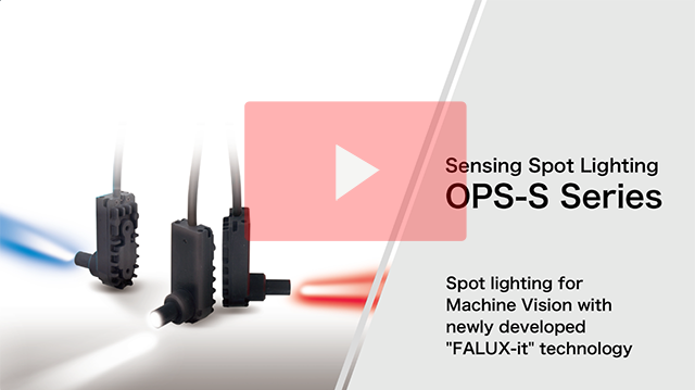 OPS-S Series