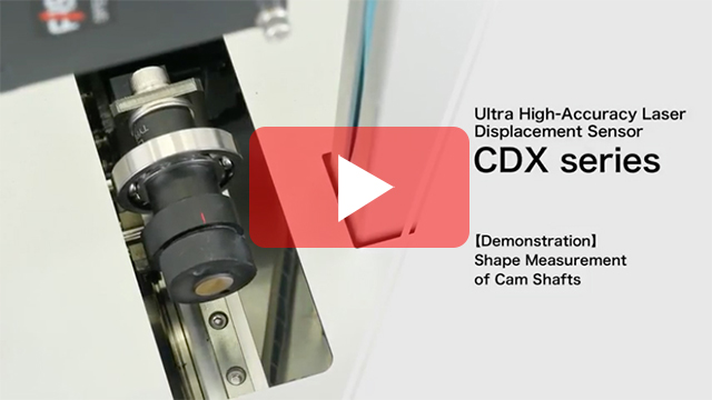 Video Introductions Of The Cdx Series Best Features